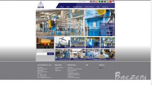 ASTW - Corporate web  • (2015)