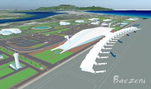 Cam Ranh International Airport • (2013)