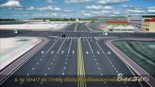 Road models Rayong (2014)